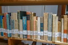 Библиотека в Уакачине