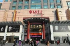 Огромный книжный магазин
