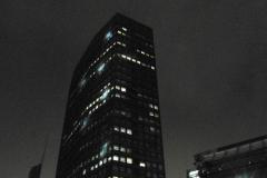 Современная часть Лондона