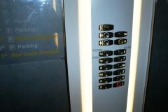 Лифт. Просто лифт, только публичный