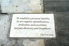 Цитаты на тротуаре