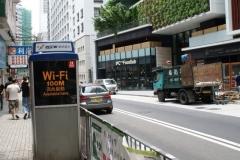 Wi-Fi на улицах