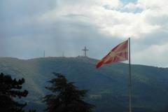 Македония, Скопье