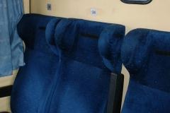 Вот такие в Болгарии поезда. Сидячие места, но во отдельных «отсеках»