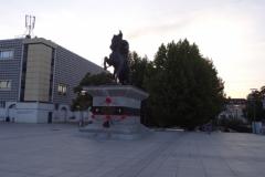 Косово, Приштина