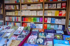 Книжная ярмарка в Лиссабоне