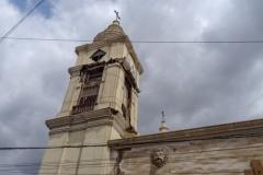 Перу, Ика