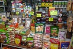 Лима, рынок Магдалена