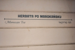 Еврейский район в Кракове
