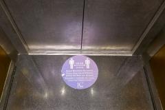 Наклейка в лифте