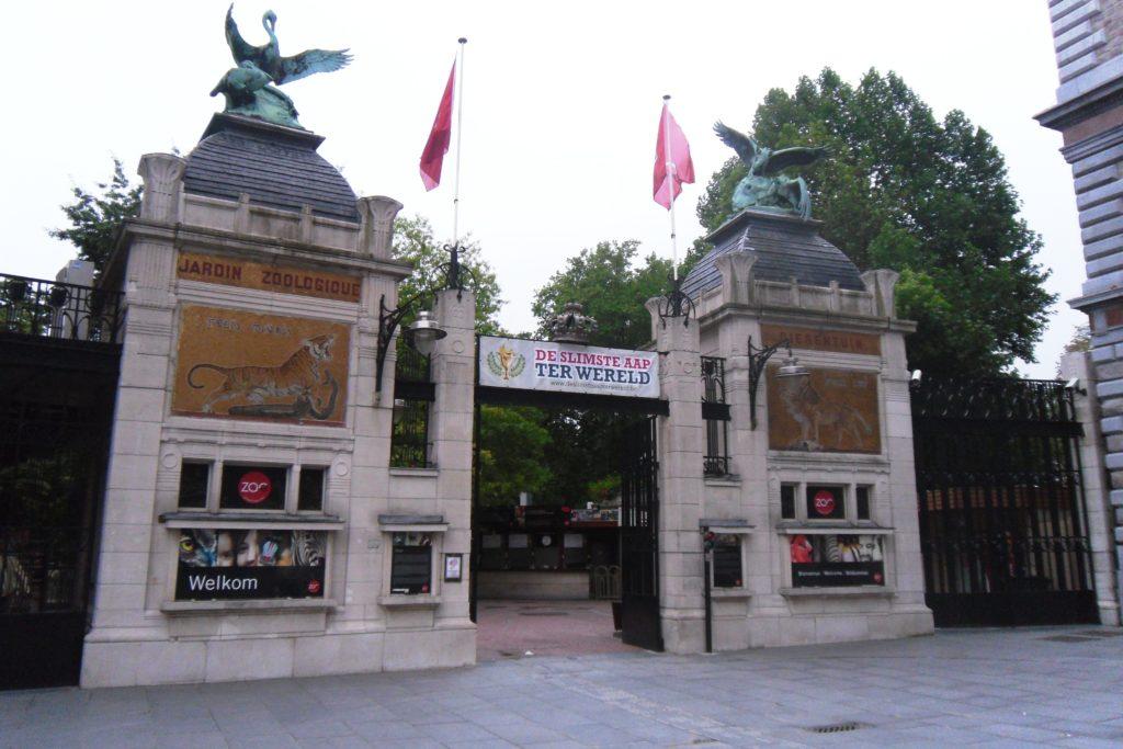 Зоопарк Антверпена