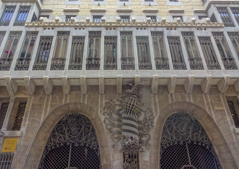 И дворец Гуэля