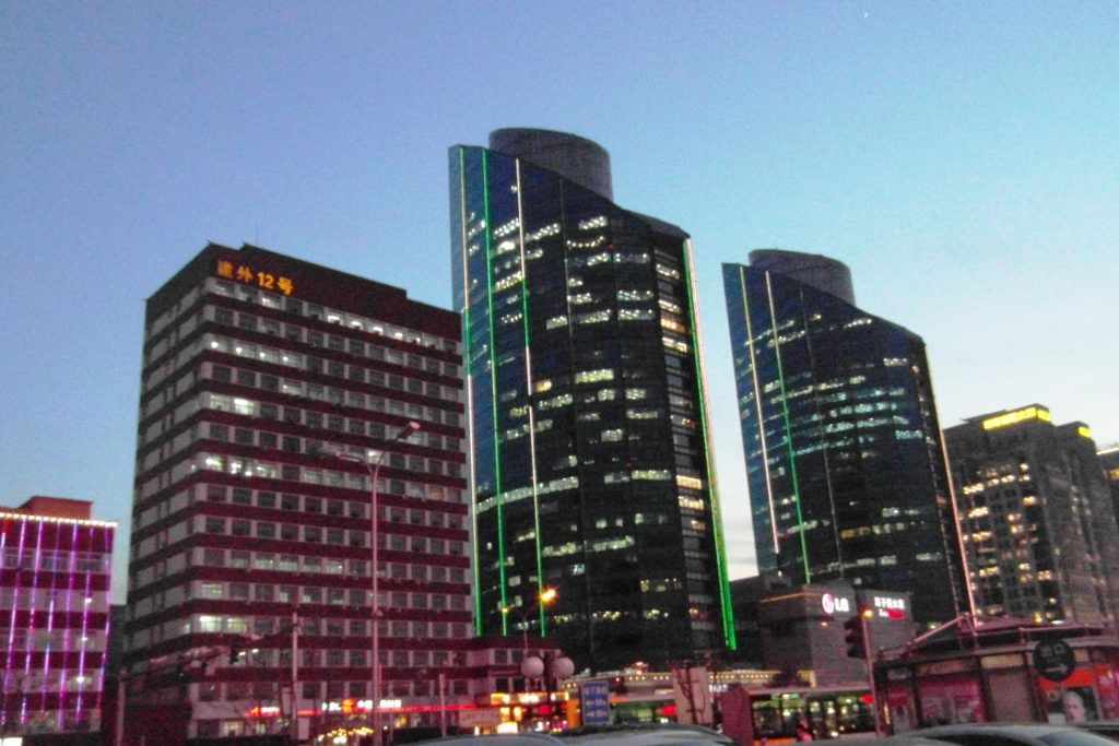 Пекин готовится к ночи