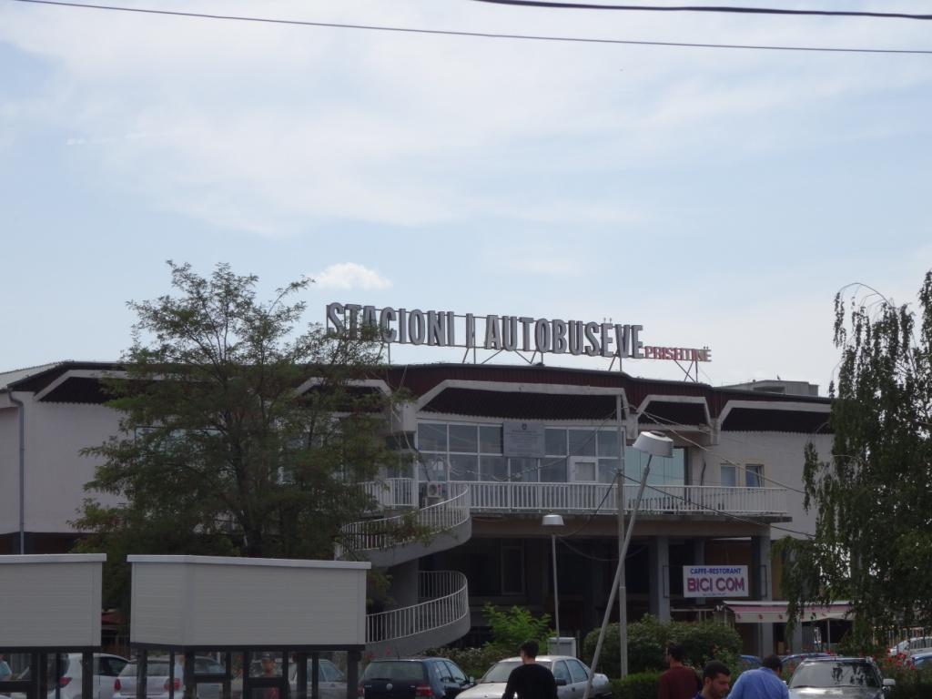 Автобусная станция Приштины. Сюда мы приехали из Призрена