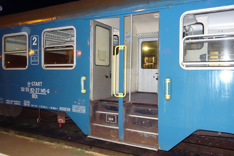 В Будапешт можно улететь или уехать вот на таком поезде