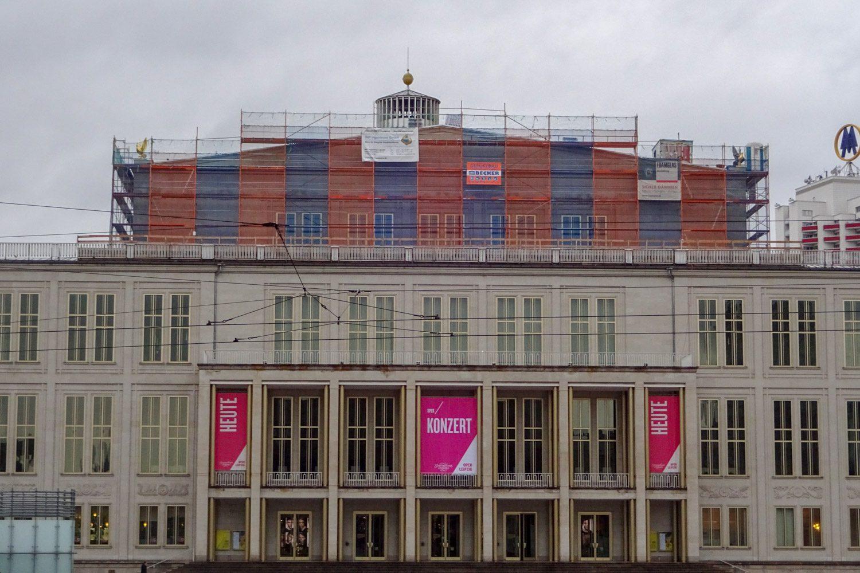 Лейпцигский оперный театр