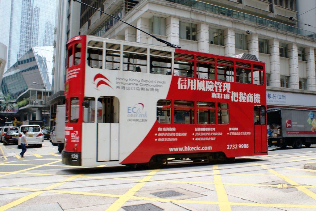 Очень необычные трамваи