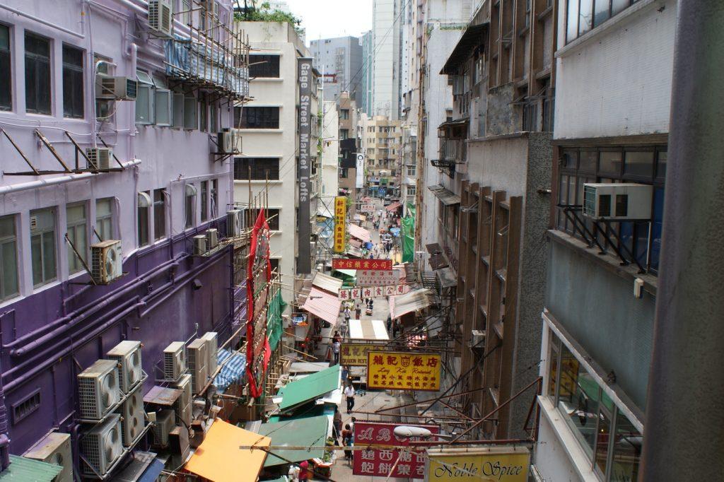 Другая сторона Гонконга