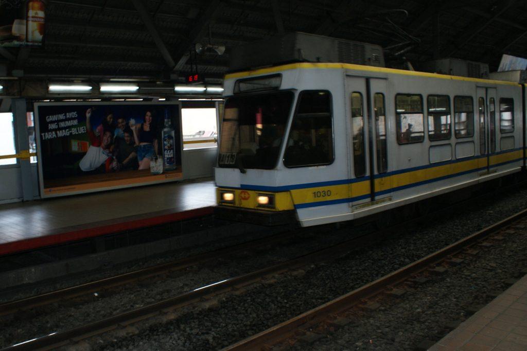 Местное метро