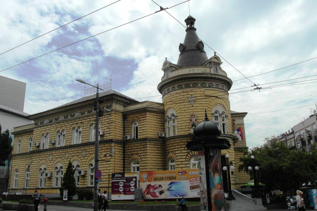 А это типичный Белград