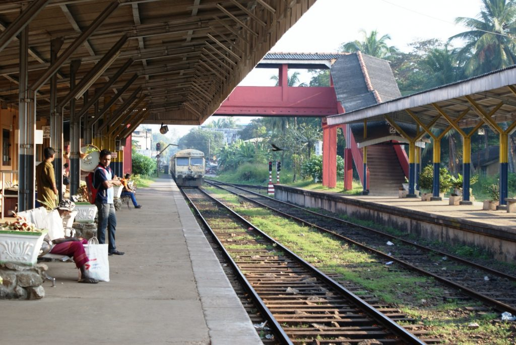 Станция на Шри-Ланке