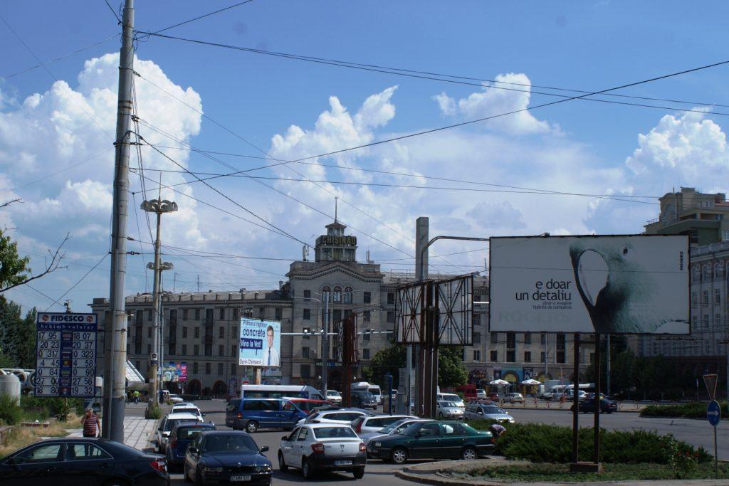 Центр Кишинева