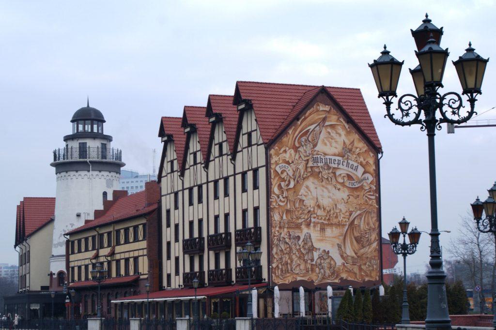 Набережная. Одно из самых узнаваемых мест в Калининграде