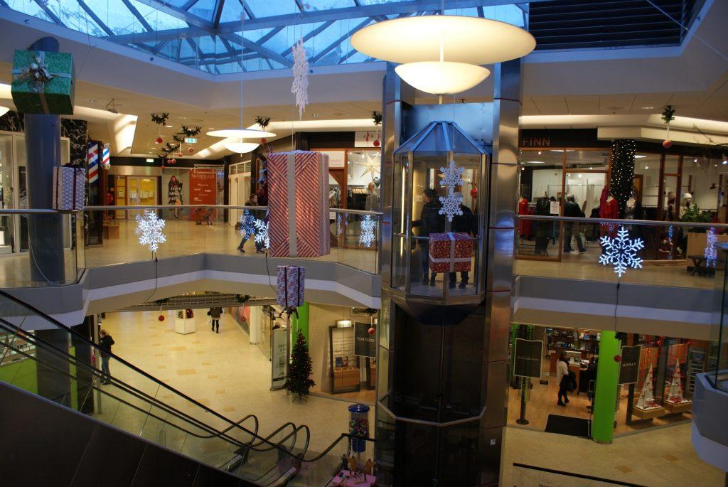 Довольно типичный торговый центр