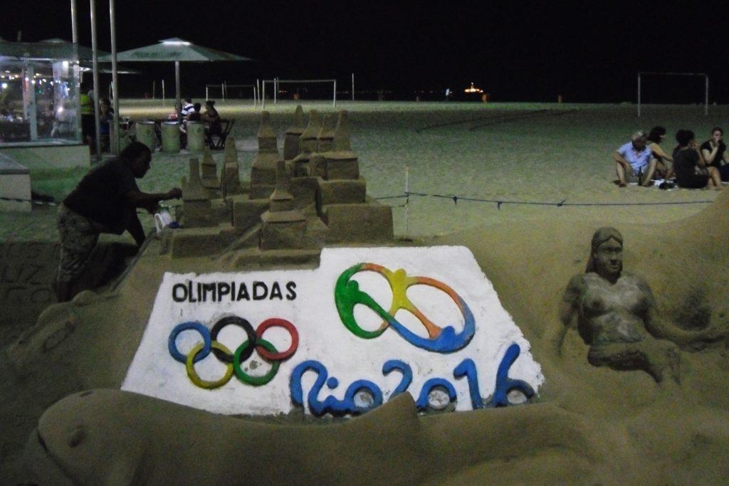 Готовятся к Олимпиаде в Рио