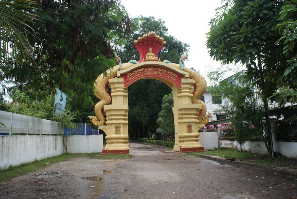 Вход в Phat Tich Temple