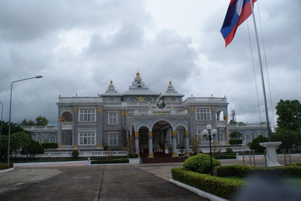 А это главное здание страны
