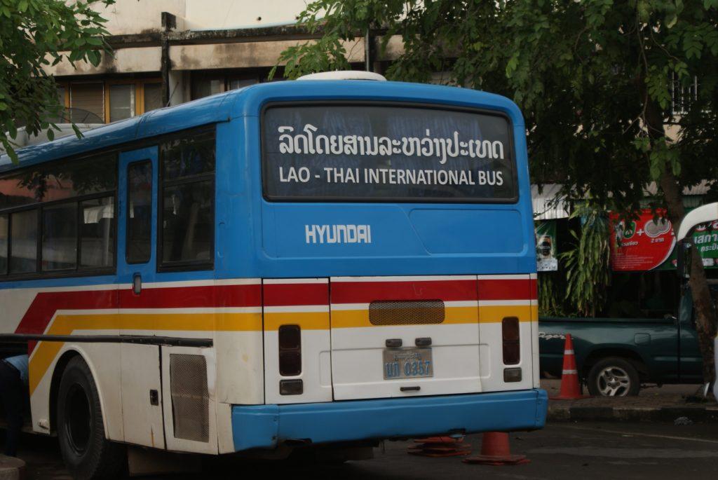А это автобус из Ногкхая во Вьентьян