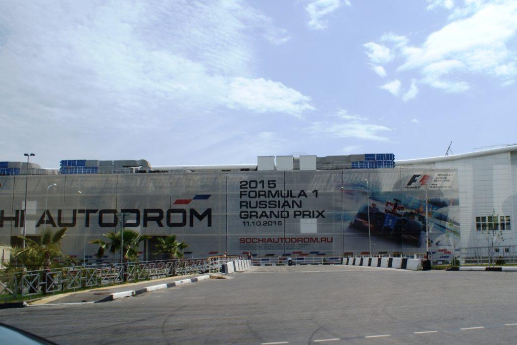 Теперь здесь проходит Formula1 - тоже круто!