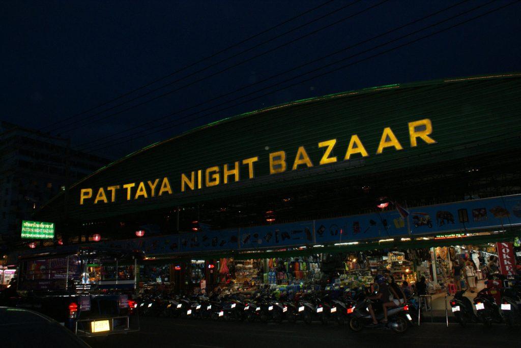 Ночной базар