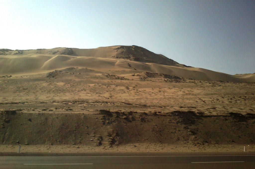 Горы в Перу шикарные