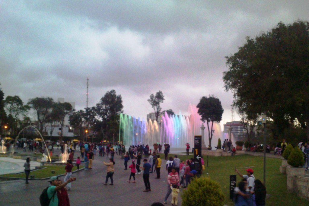 Так парк выглядит до темноты