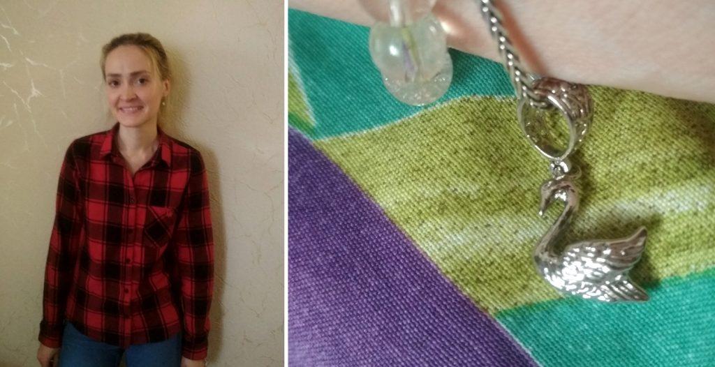 А это - правильная одежда для поездки в Миасс (и не только). И правильное украшение - гусь. Возможно, вам кажется, что это лебедь, но это гусь, потому что только гусь - действительно правильное украшение