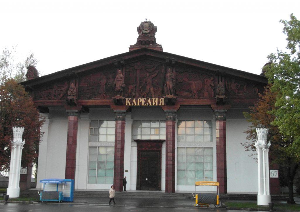 Павильон Армении