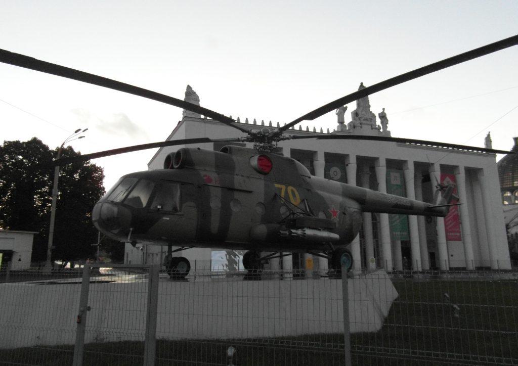 Вертолет (я КЭП)