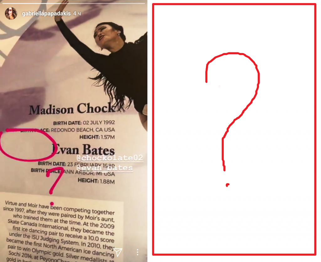 Теперь все разъехались... И я уже подумала, что мой вечер сделает этот скрин (я хочу пожать руку автору буклета, кто он?), но мой вечер сделал Катин поступок! Какой? А вот это действительно вопрос, пусть он останется без ответа