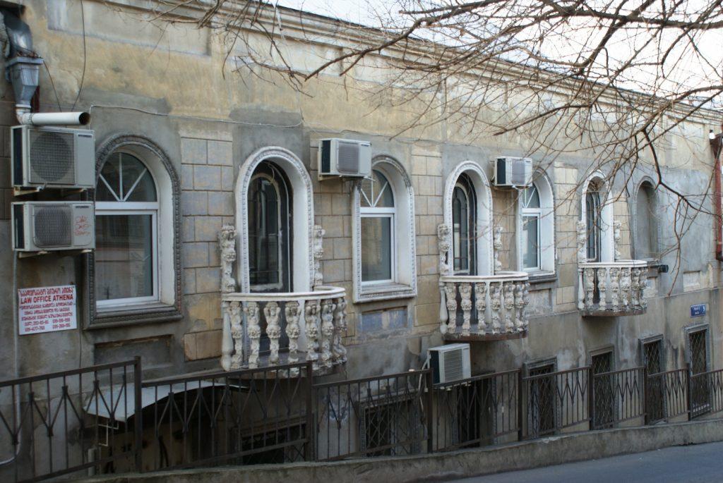 Тбилиси. Старая часть