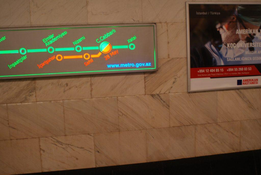 Современное метро