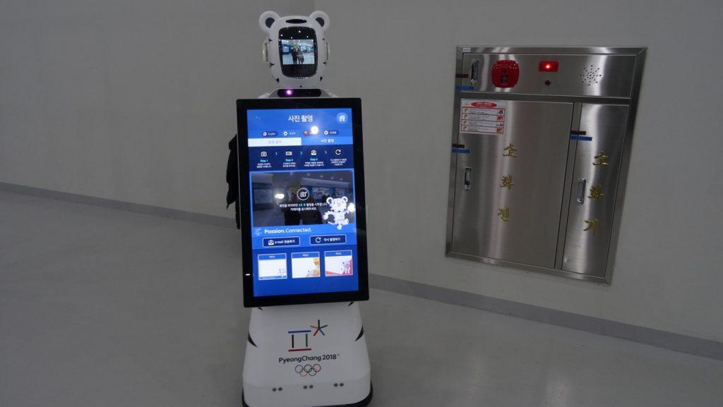 Ох, наконец-то и я нашла робота