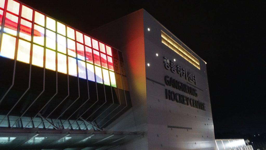 Gangneung Hockey Center