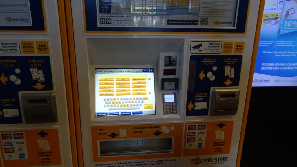 Автомат по продаже билетов на поезда в Венгрии