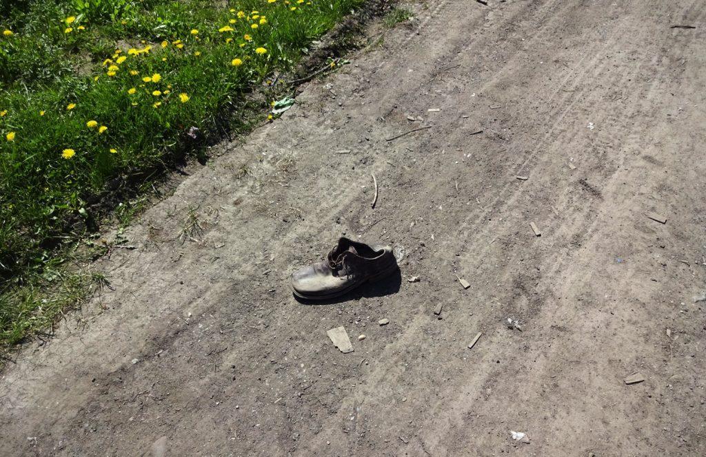 Кто-то ботиночек потерял...