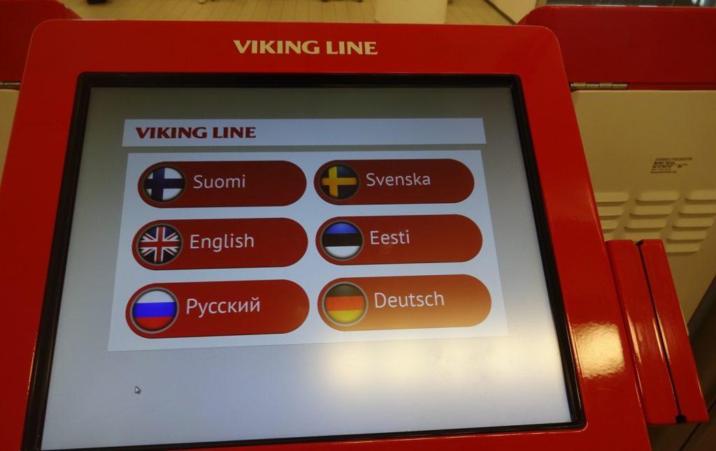 Сразу обрадую: в автомате есть русский язык