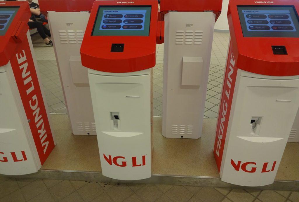Так выглядят автоматы для саморегистрации