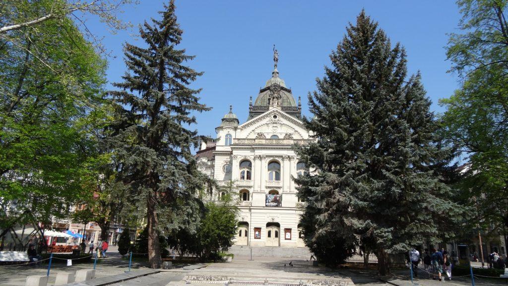 Театр Кошице - одно из самых узнаваемых зданий