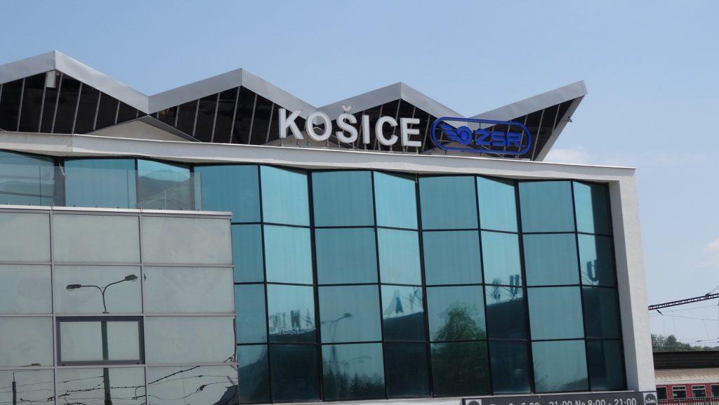 Вокзал Кошице